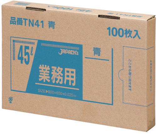 ゴミ袋 業務用メタロセン配合ポリ袋 BOXタイプ TN41 45L 青[600枚入]【3ケース以上】