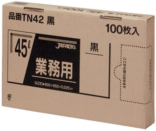 ゴミ袋 業務用メタロセン配合ポリ袋 BOXタイプ TN42 45L 黒[600枚入]