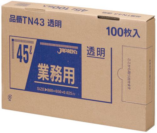 ゴミ袋 業務用メタロセン配合ポリ袋 BOXタイプ TN43 45L 透明[600枚入]【3ケース以上】