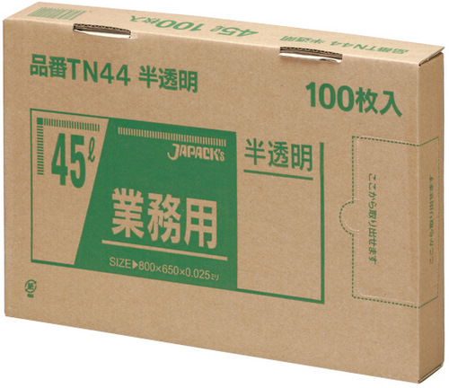ゴミ袋 業務用メタロセン配合ポリ袋 BOXタイプ TN44 45L 半透明[600枚入]【3ケース以上】