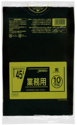 ゴミ袋 業務用メタロセン配合ポリ袋 TM42 45L 黒[600枚入]