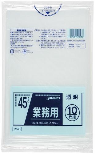 ゴミ袋 業務用メタロセン配合ポリ袋 TM43 45L 透明[600枚入]