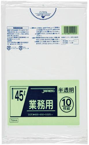 ゴミ袋 業務用メタロセン配合ポリ袋 TM44 45L 半透明[600枚入]