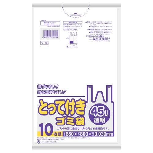 とって付きレジ袋型ごみ袋 Y-43 45L 透明[600枚入]【5ケース以上】