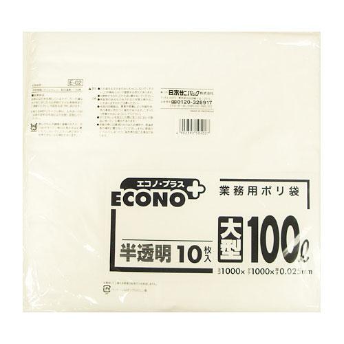 ゴミ袋 ダストカート用薄手 E-02 100L 半透明[200枚入]【5ケース以上】