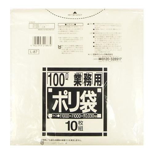ゴミ袋 ダストカート用薄手 L-87 100L 透明[200枚入]【5ケース以上】