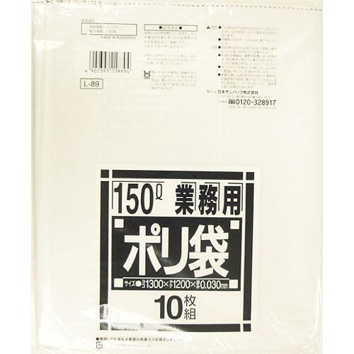 ゴミ袋 ダストカート用薄手 L-89 150L 透明[200枚入]