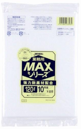 ゴミ袋 業務用MAXシリーズ S120 120L 半透明[200枚入]