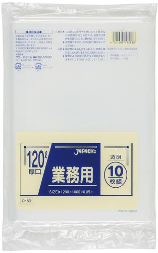 ゴミ袋 業務用特殊ポリ袋 DK83 120L 透明[200枚入]