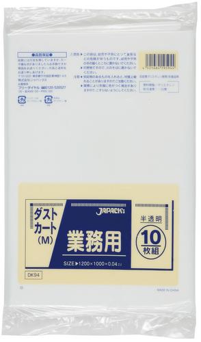 ゴミ袋 業務用特殊ポリ袋 DK94 120L 半透明[200枚入]