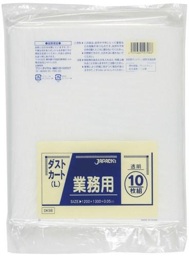 ゴミ袋 業務用特殊ポリ袋 DK98 150L 透明[100枚入]【3ケース以上】