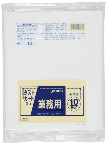 ゴミ袋 業務用特殊ポリ袋 DK99 150L 半透明[100枚入]