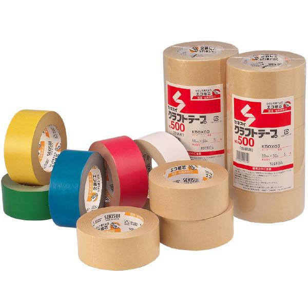 クラフトテープ ベタカラー No.500 50mm×500m[5巻入]