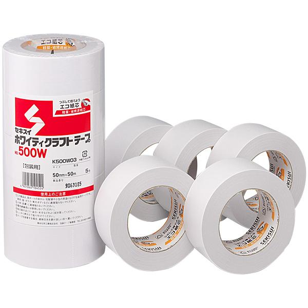 ホワイティクラフトテープ No.500W(白色) 50mm×50m[50巻入]