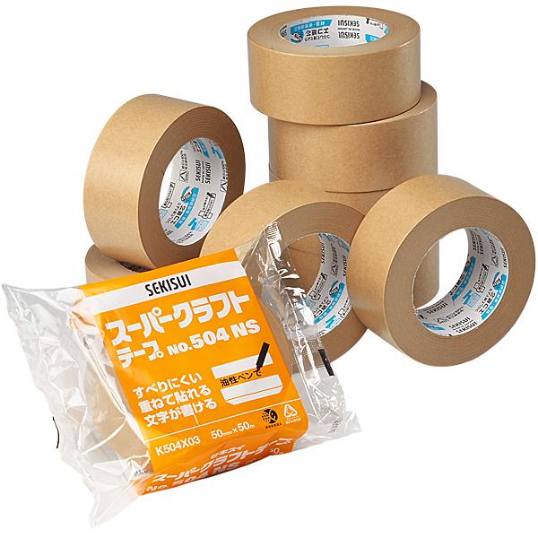スーパークラフトテープ No.504NS 60mm×500m[4巻入]【3ケース以上】