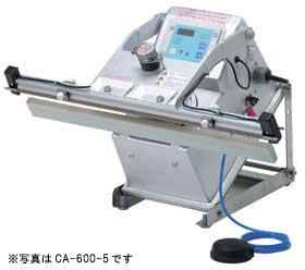 水物用電動シーラー CA-600-10WK(200V)
