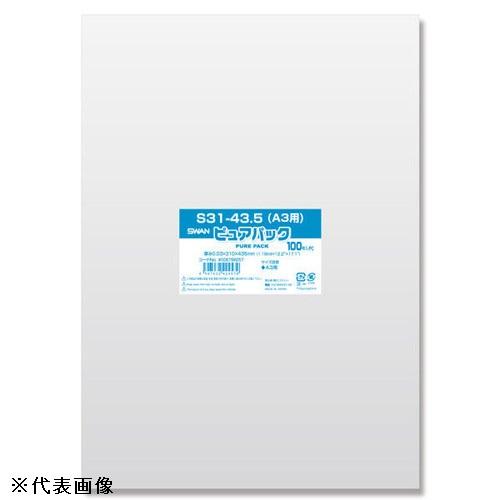 ピュアパック S 12-23.5(長3サイズ)【1000枚入】