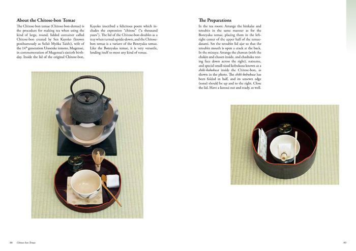 Urasenke Tea Procedure Guidebook 1 Introductory Level