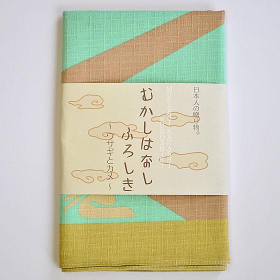 【宮井ふろしき】芸艸堂 むかしはなしふろしき ウサギとカメ(75cm幅)
