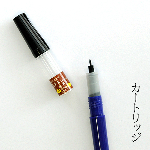 【呉竹】くれ竹美文字 完美王[Cambio] 専用カートリッジ 太字用