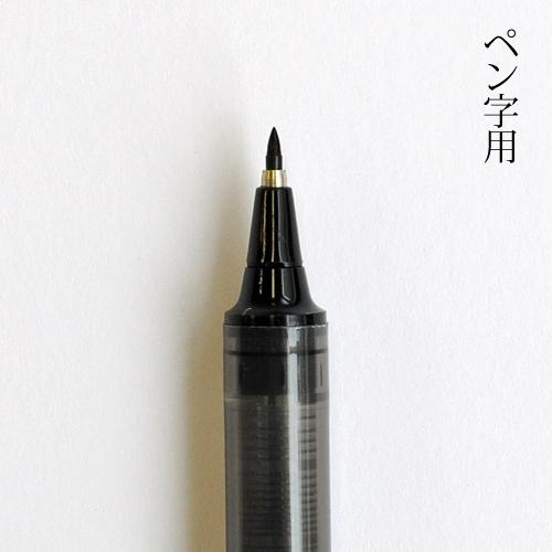 【呉竹】手紙ぺん 蒔絵物語(桐箱入り)