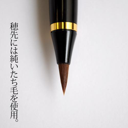 【呉竹】くれ竹万年毛筆 夢銀河 本革 黒