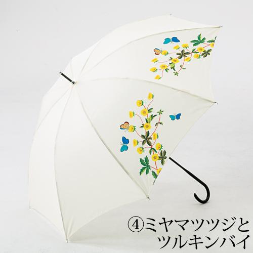 【家庭画報×今森光彦 オーレリアン企画】長傘(晴雨兼用)