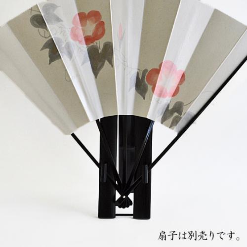 【宮脇賣扇庵】黒塗台(大)