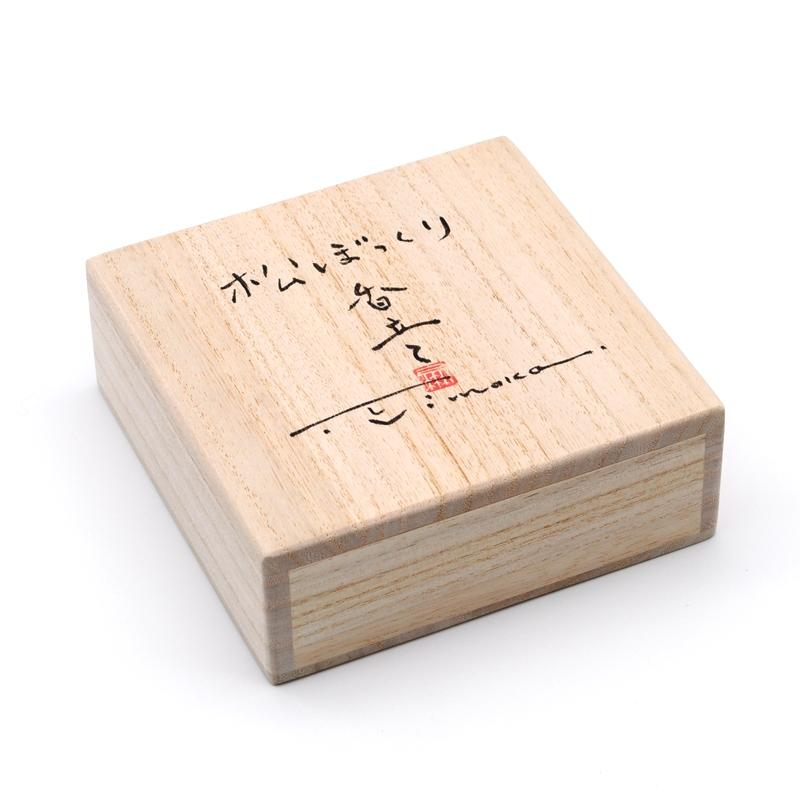 【高橋朋子】松毬の香立て
