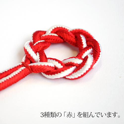 【昇苑くみひも×淡交社】京くみひも鼻緒どめ 梅が香