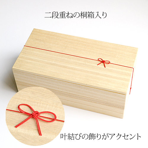 【和工房包結】お供え飾り 12ヶ月のセット