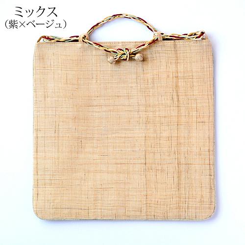 【きねや】近江麻のくみひも持ち手トートバッグ(四角)