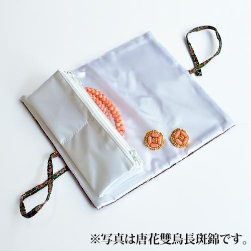 【龍村美術織物】宝石袋 桐に向鳳凰丸文錦