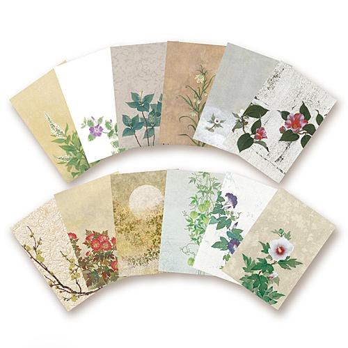 ポストカード 草花の譜(うた) 12柄セット