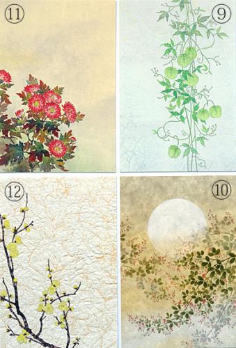 ポストカード 草花の譜(うた) 同柄5枚セット