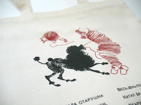 ロシア絵本トートバッグ