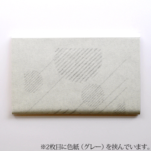 【アンドフィーカ】美濃和紙の透かし懐紙 ヒョウの降る嵐