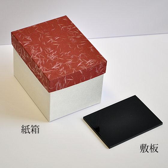【小田益人形工房】京陶人形 寿・鶴亀土鈴