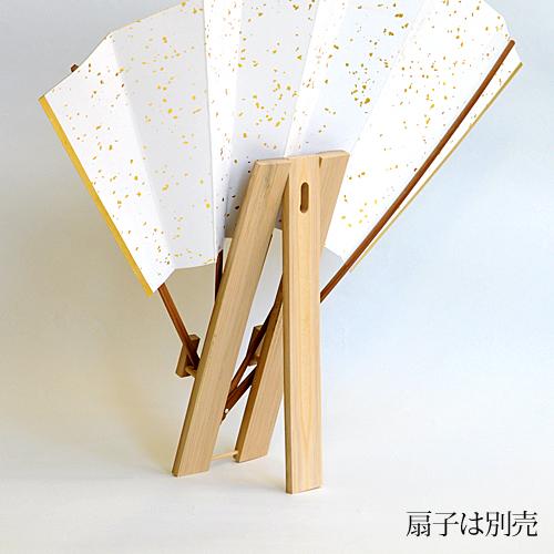 【宮脇賣扇庵】ゴマ竹飾り台(大)
