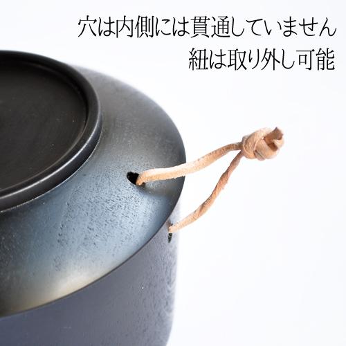 Nodate mug ONE