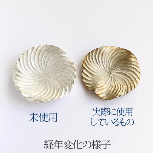 【高橋朋子】銀彩手塩皿
