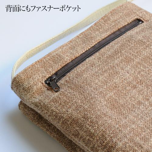 【5Lira】スラブ織柿渋染めショルダーバッグ