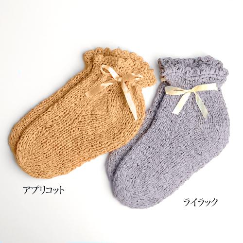 【5Lira】裂き編みシルク靴下