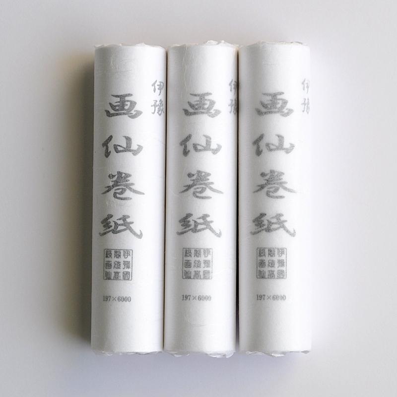 画仙巻紙3本セット