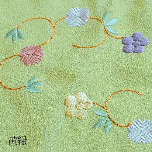 【きねや】刺繍入り三角袋 笹蔓