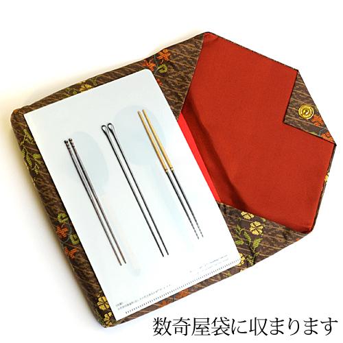 クリアファイルA5変型 火箸/灰匙 炉・風炉用