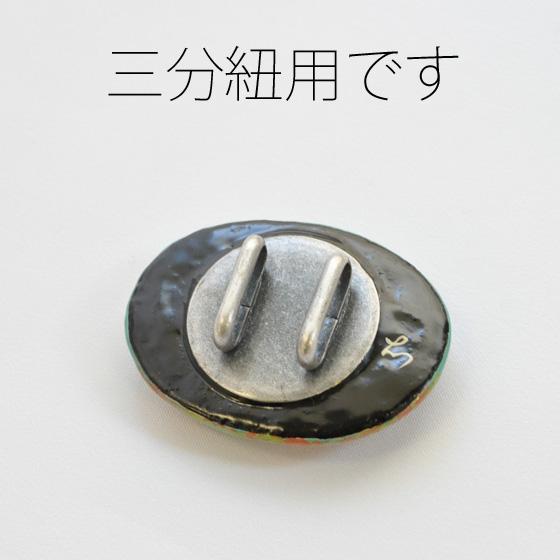 【奈良井志野】帯留 銀蒔地・秋草