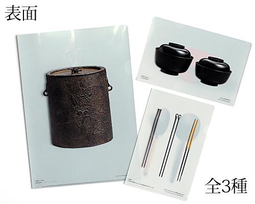 クリアファイルA5変型 黒塗小丸椀/朱塗高杯盆