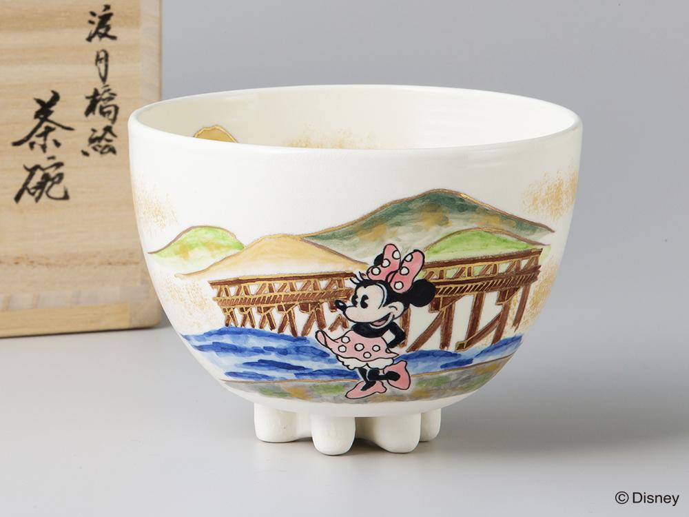 渡月橋絵茶碗 加藤浩一作