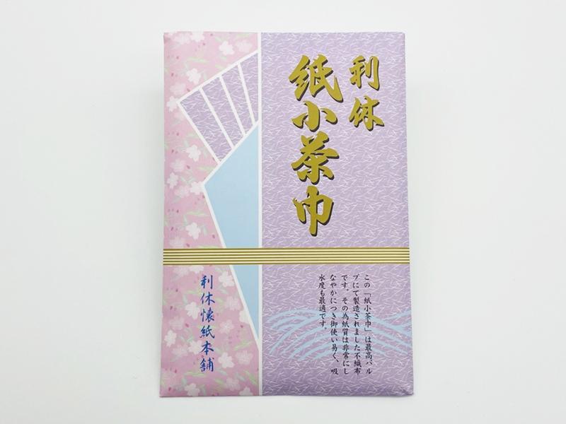 紙小茶巾(25枚)